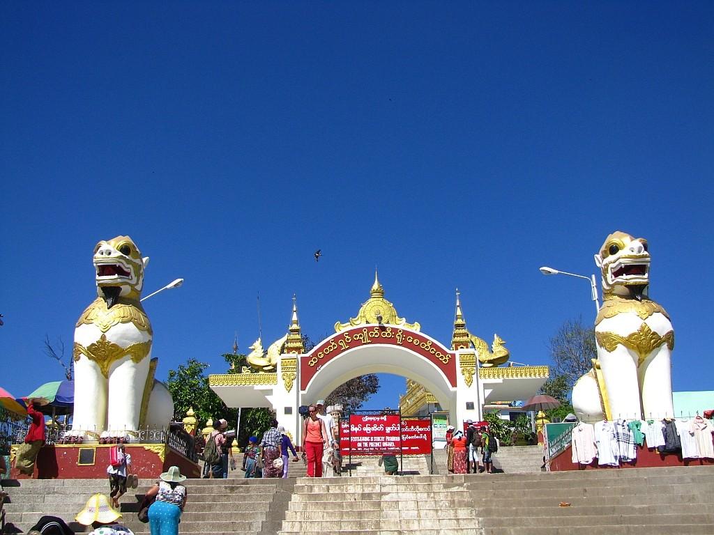 Zdjęcia: Kyaiktiyo, okolice Bago, wejście do sanktuarium, MYANMAR