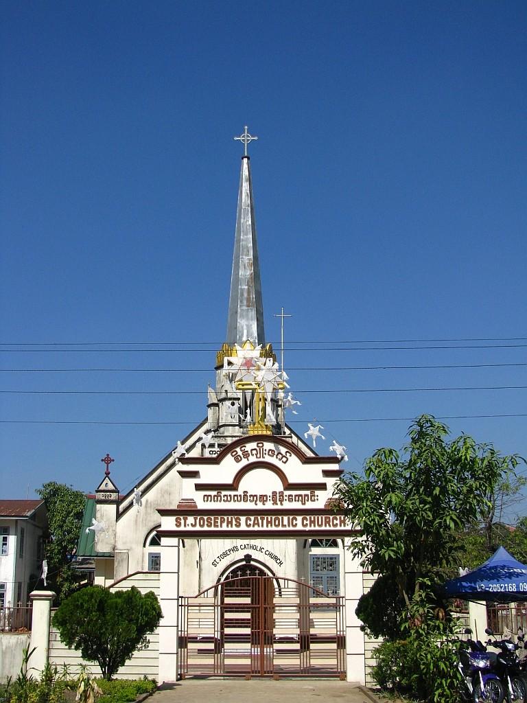 Bago Myanmar  city photos : Zdjęcia: Bago, Bago, kościół katolicki, MYANMAR