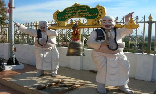MYANMAR / - / Takilek / W birmańskiej świątyni