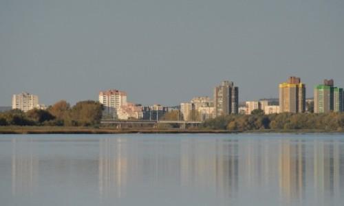 Zdjecie NADDNIESTRZE / Naddniestrze / Rybnica / Miasto nad rzeką