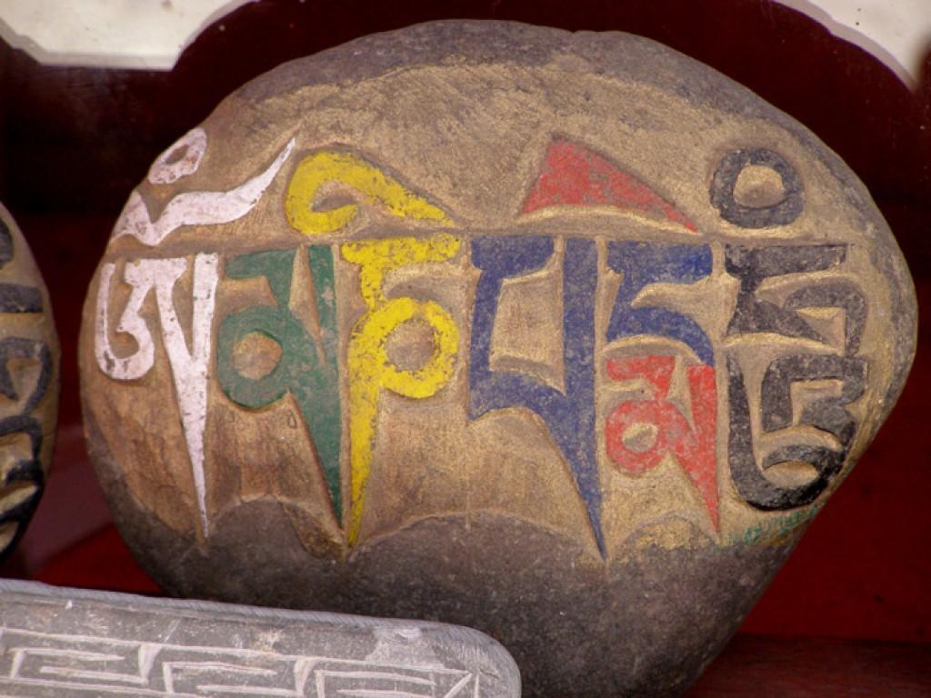 Zdjęcia: Thamel, Katmandu, om mane padme hum, NEPAL