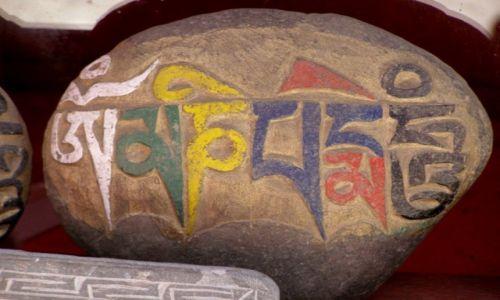 NEPAL / Katmandu / Thamel / om mane padme hum