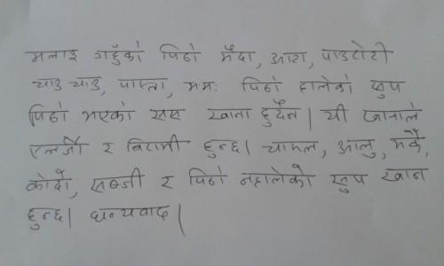 Zdjecie NEPAL / Nepal / Katmandu i cały kraj / Dieta bezgluten