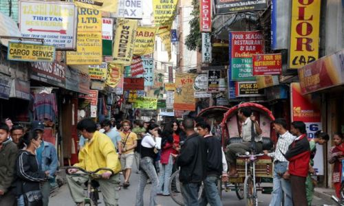 Zdjecie NEPAL / brak / KATMANDU / Katmandu 1