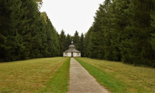 Zdjęcie NIEMCY / Badenia Witenbergia / Rastatt / Rastatt, Schloss Favorite