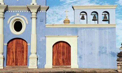 Zdjecie NIKARAGUA / brak / Granada / Klasztor