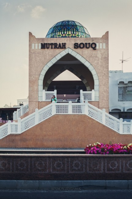 Zdjęcia: Mutrah Corniche, Muhafazat Maskat, Souk, OMAN