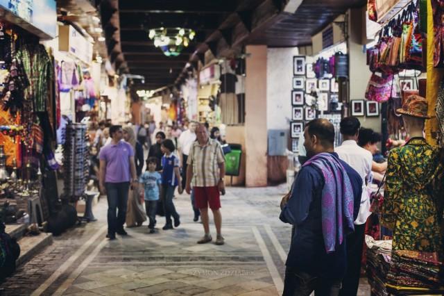 Zdjęcia: Mutrah Souk, Muhafazat Maskat, Kup pan, OMAN