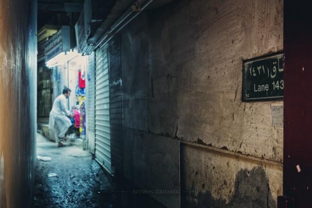 Zdjęcia: Mutrah Souk, Muhafazat Maskat, Boczne uliczki, OMAN