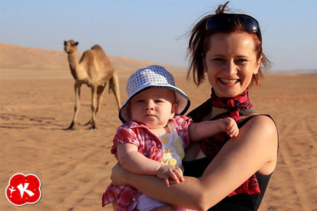 Zdjęcia: Oman, Oman z dzieckiem, OMAN