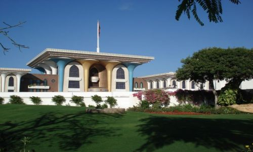 OMAN / Muscat / Muttrah / Pałac Sułtana