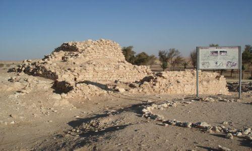 OMAN / Dhofar / Shisr / Zaginione miasto Ubar
