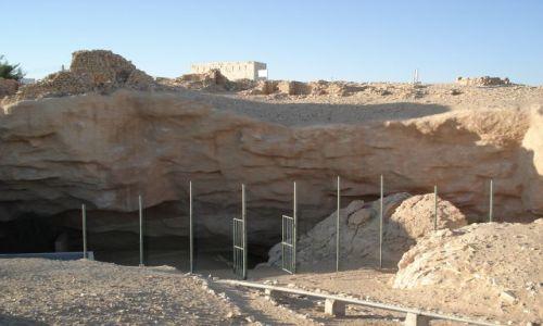 OMAN / Dhofar / Shisr / Ubar - kaldera