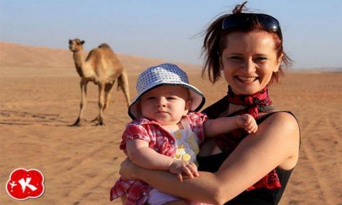 Zdjęcie OMAN / - / Oman / Oman z dzieckiem
