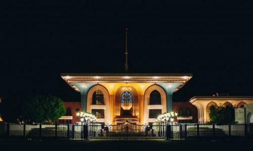 Zdjęcie OMAN / Muscat Governorate / Muscat / Al Alam Palace