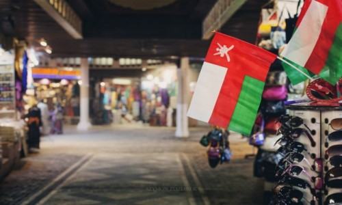 OMAN / Muhafazat Maskat / Mutrah Souk / Symbole narodowe