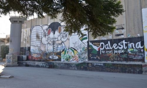 Zdjęcie PALESTYNA / - / Betlejem / mur