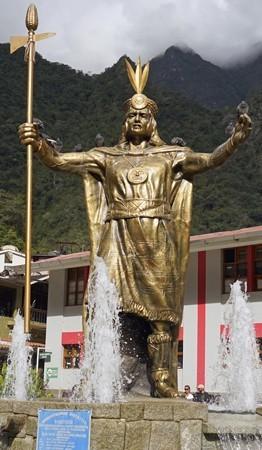 Zdjęcia: Cusco, cusc, Pomnik Pachacuteca, PERU