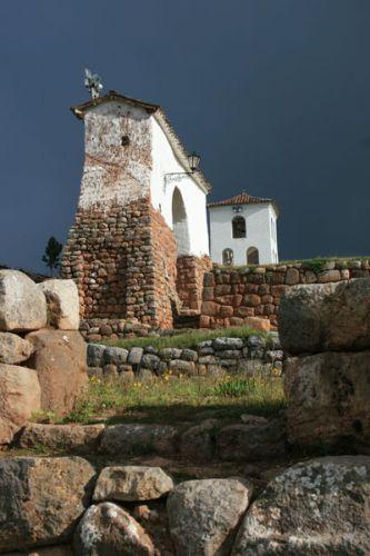 Zdjęcia: POMATO Kościół Dominikanów, :PRZED BURZĄ Cz.2, PERU