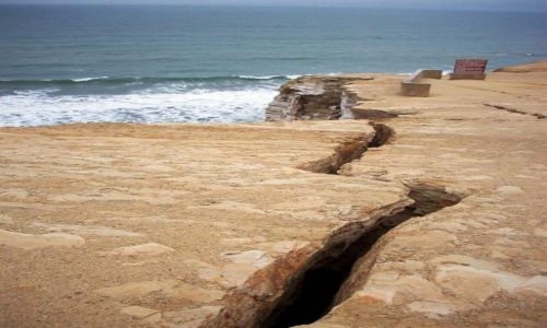 Zdjecie PERU / Wybrzeże centralnego Peru / w pobliżu miasta Pisco / Skutki trzęsienia ziemi