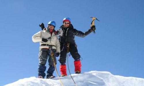 PERU / brak / Cordillera Blanca / na szczycie