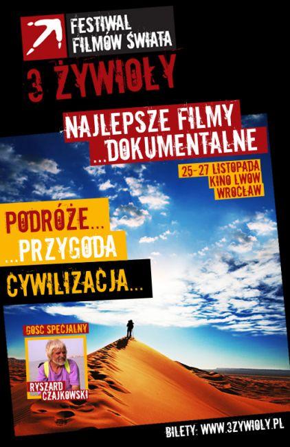 Zdjęcia: Wrocław, ---, Trzy Żywioły – Festiwal Filmów Świata- Wrocław, POLSKA