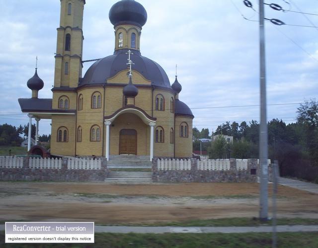 Zdjęcia: Białystok, cerkiew, POLSKA