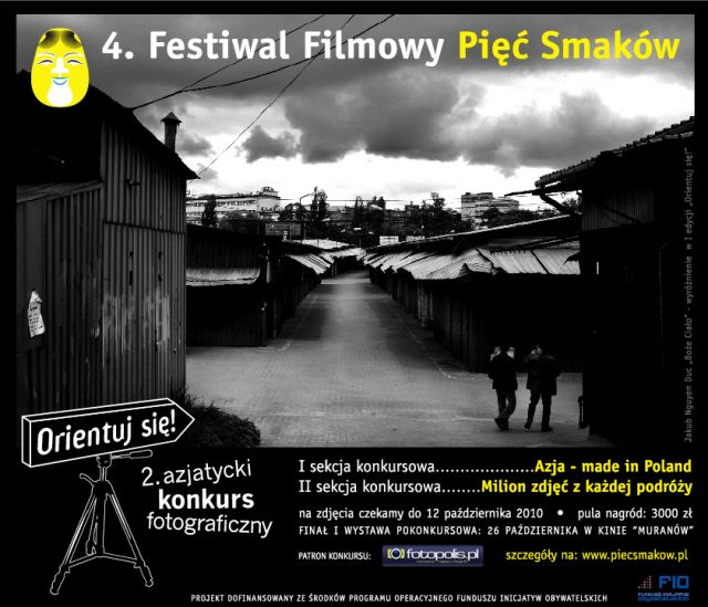 Zdjęcia: Polska, Festiwal Pięć Smaków, POLSKA