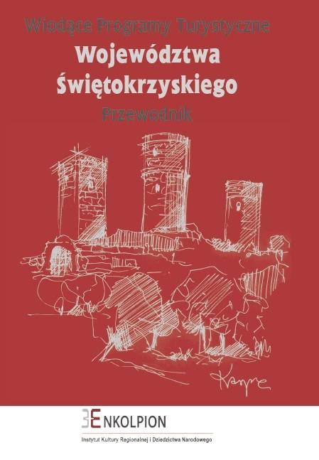 Zdjęcia: Kielce, Świętokrzyskie, Wiodące programy turystyczne Województwa Świętokrzyskiego – Przewodnik, POLSKA