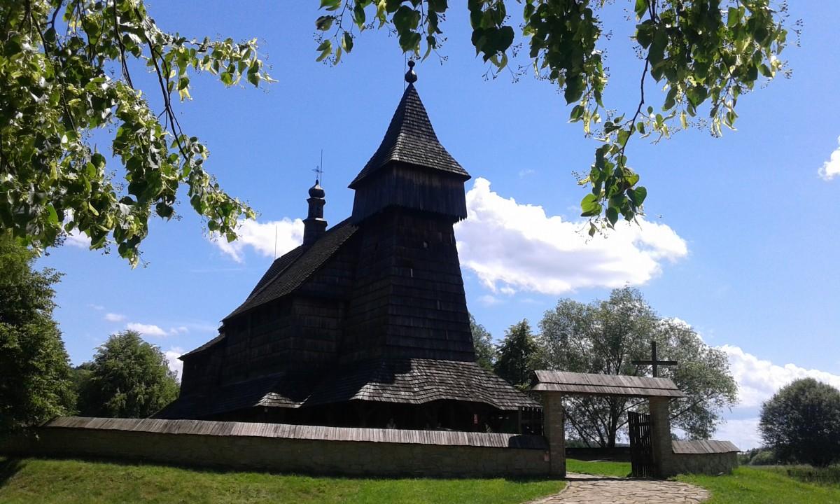 Zdjęcia: Sanok, Skansen Sanok, Muzeum Budownictwa Ludowego , POLSKA