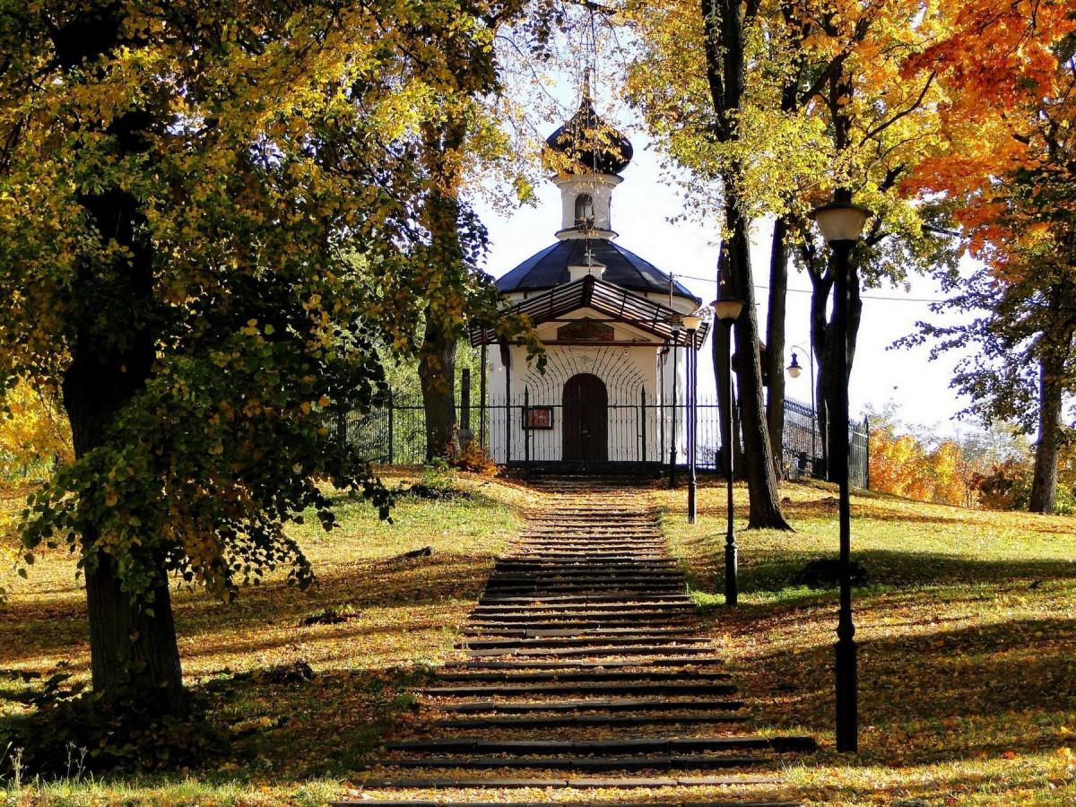 Zdjęcia: Białystok, Podlasie, Jesień na Wzgórzu św. Marii Magdaleny., POLSKA