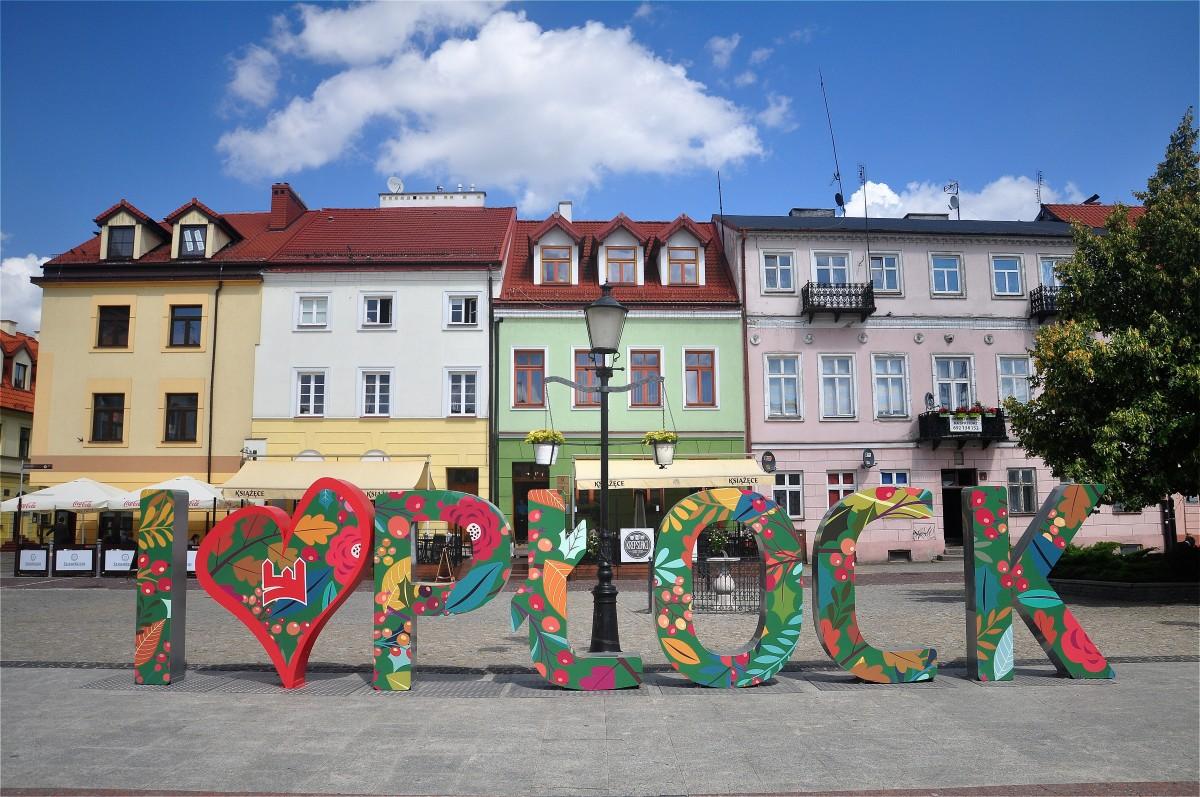 Zdjęcia: Płock, mazowieckie, Na Starym Mieście w Płocku, POLSKA