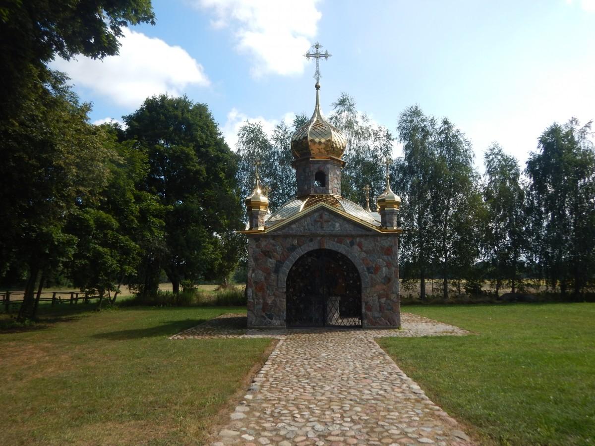 Zdjęcia: Kostomłoty, Lubelskie, Green Velo - sierpień 2020 , POLSKA