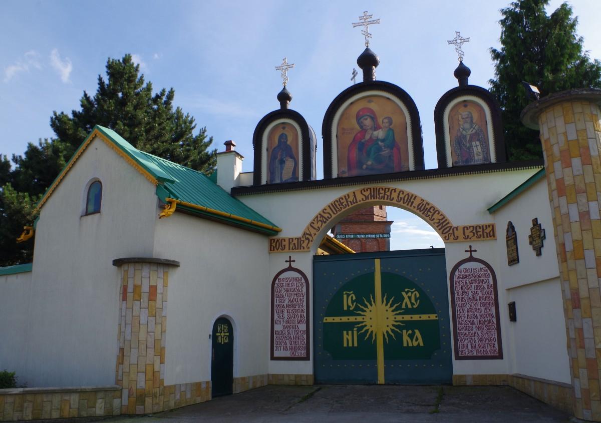 Zdjęcia: Ujkowice, Podkarpacie, - klasztor-, POLSKA