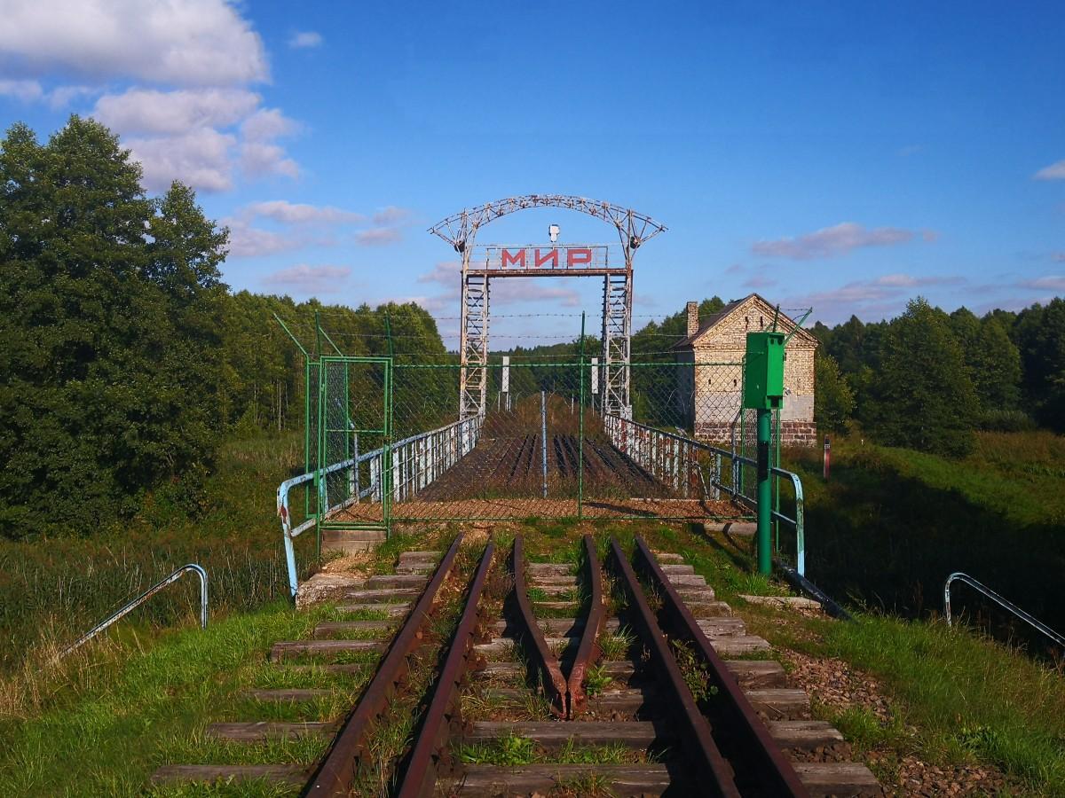 Zdjęcia: Gobiaty, Podlasie, Brama do ... raju, POLSKA