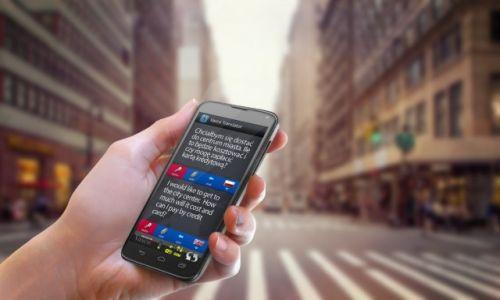 POLSKA / --- / --- / Vasco Traveler – tłumacz, GPS i telefon w jednym