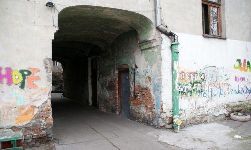 Zdjęcie POLSKA / Mazowsze / Warszawa / Nadzieja