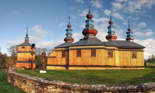 Zdjęcie POLSKA / podkarpackie / Komańcza / Komańcza, Cerkiew Opieki Matki Bożej.