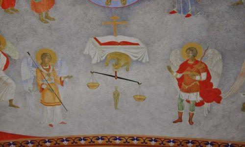 Zdjęcie POLSKA / Podkarpacie / Przemyśl / Przemyśl,  katedra greko-katolicka