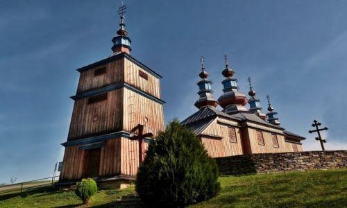 POLSKA / podkarpacie / Komańcza / Cerkiew prawosławna
