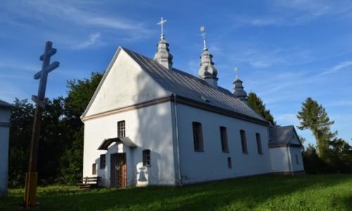 POLSKA / Bieszczady / Dziurdzi�w / Bieszczadzkie ko�cio�y