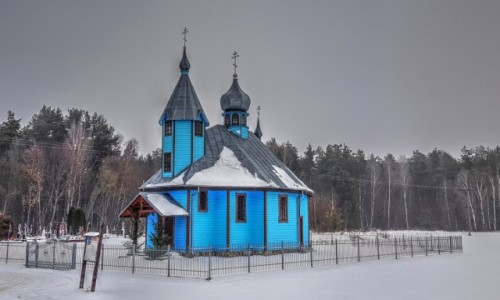 Zdjęcie POLSKA / Podlasie / Szastały / Na niebiesko