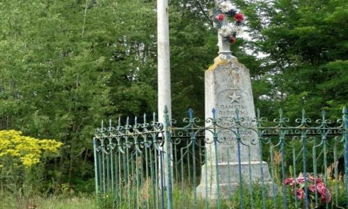 POLSKA / Podlasie / Ciełuszki / Podlasie -  krzyż we wsi Ciełuszki