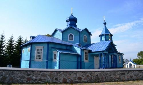 Zdjecie POLSKA / Podlaskie / Narew / Drewniane cerkwie Podlasia - na jasno niebiesko