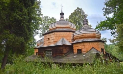 POLSKA / Podkarpacie / Piątkowa / Przycupnięta W Lesie