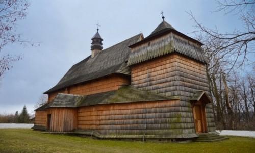 Zdjecie POLSKA / Podkarpacie / Osiek Jasielski / Jeden Z Najstarszych