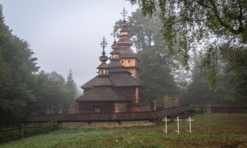 POLSKA / Beskid Niski / Kotań / lekcja historii...