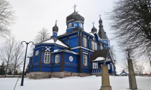 Zdjęcie POLSKA / podlaskie / Puchły / Zimowe Podlasie. Cerkiew w Puchłach