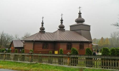 POLSKA / pow. nowosądecki. / gmina Grybów. / Wawrzka - cerkiew Opieki NMP.