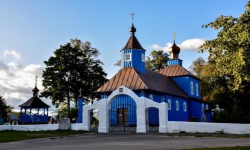 Zdjęcie POLSKA / Podlasie / Dubicze Cerkiewne / Cerkiew w Dubiczach Cerkiewnych